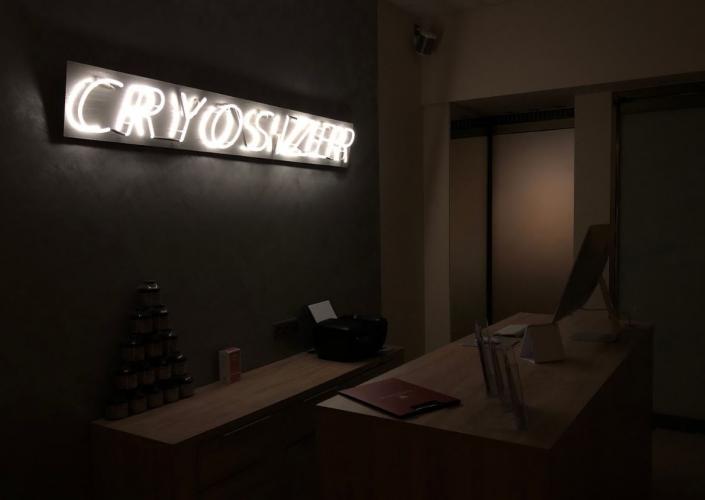 cryosizer frankfurt f1